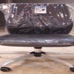 عرضه عمده انواع صندلی