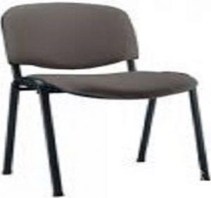 مرکز فروش صندلی ثابت